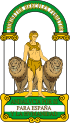 Andalusien Wappen